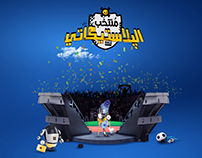 Greenpeace - World Cup 2018