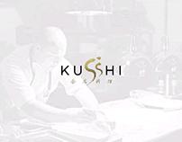 Kusshi Logo