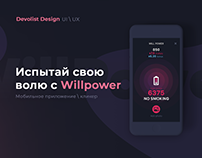 WillPower - clicker IOS app UI\UX