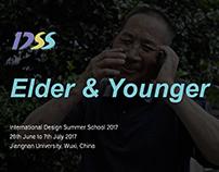IDSS 2017 (Summer School Documentation)