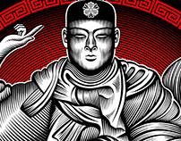 """Karate Quest """"Busaganashi"""" Logo"""