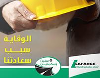 Lafarge Campaign