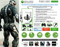 Landing page | Магазин игровых консолей