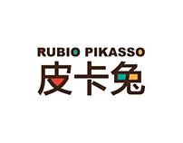 Rubio Pikasso