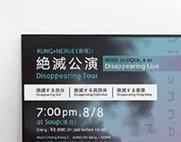 KUNG+NERVE Disappearing Tour絶滅公演