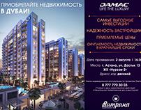 Poster instagram (Ivitrina & Damac)