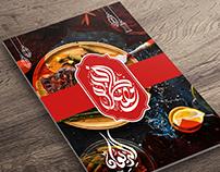 Ramadan Menu 2017
