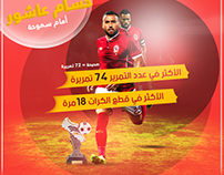 Ashour in smouha Match Dr.ahmed thabet