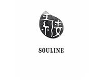 souline