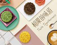 STARBUCKS Moon Cake 2018 星巴克月饼