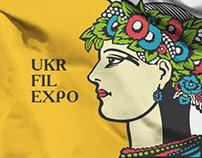 UKRFILEXPO 2018