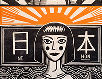 Woodcut. Immigrants Project. Japan / Good luck.