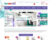 Santehnika Ru - web shop of sanitary equipment