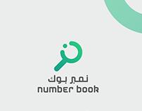 Number Book - نمبر بوك السعودى | Branding
