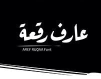 خط عارف رقعة Aref Ruqaa Font