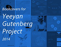 Bookcovers for Yeeyan Gutenberg Project / 2014