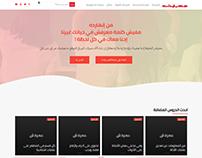Marfsh - blogger template