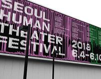 Seoul Human Theater Festival