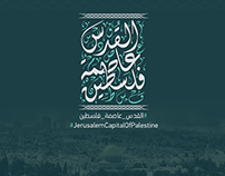 JerusalemCapitalOfPalestine | Free Download