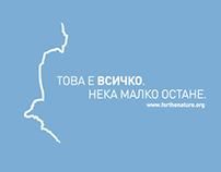 Forthenature.org campaign / Кампания за морето