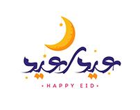 FREE EID ELFITR || Typography