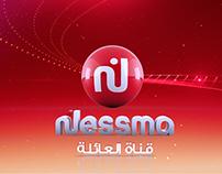 NESSMA_TV_DENT_2014