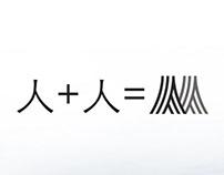 Metcore International Identity