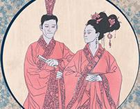 Ilustración: el Minghun