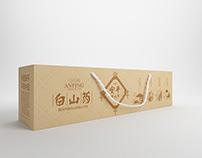 安平白山药-徐桂亮品牌设计