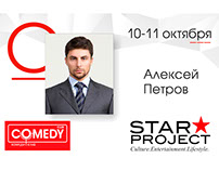 Badges for the Comedy Club Sochi 2014