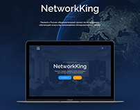 NetworkKing project