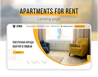 Apartments for rent Zebra Landing page