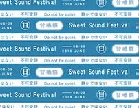 甘噪祭活動識別設計 Sweet Sound Festival -Visul