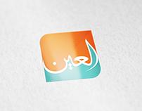 Al-ain Net Logo