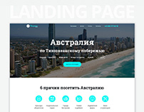 Landing Page Travel Agency