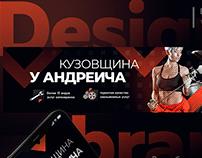 Разработка дизайна сообщества ВКонтакте для автосервиса