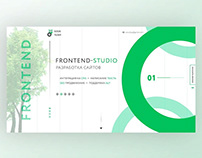 Концепт дизайн для Веб-студии