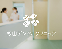"Logo Design & Web Design ""Sugiyama dental Clinic"""