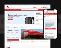Kazan Shintorg. Online tires, wheels and repairs shop