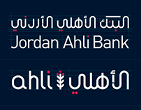 jordan ahli bank | re-brand