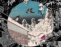 Japanese Prints | calendar 2014