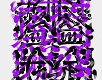 "KANJI-LINE""BLOCK""001-011"