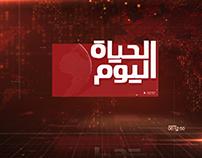 AL-Hayah AL-Youm Opener