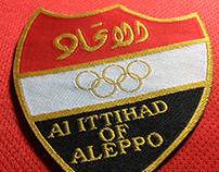 Al-Ittihad of Aleppo 2016-2017 Home Kit Design