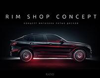 Rim Shop Concept