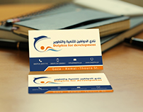 Business Card | Dolphin for development
