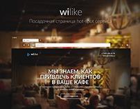 wilike [web-site]