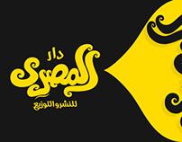 Dar Elmasry logo