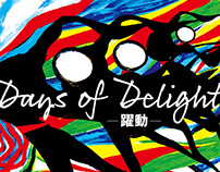 "TOWER RECORDS' new jazz label ""Days of Delight"""