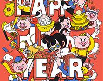 TGI新年年画设计